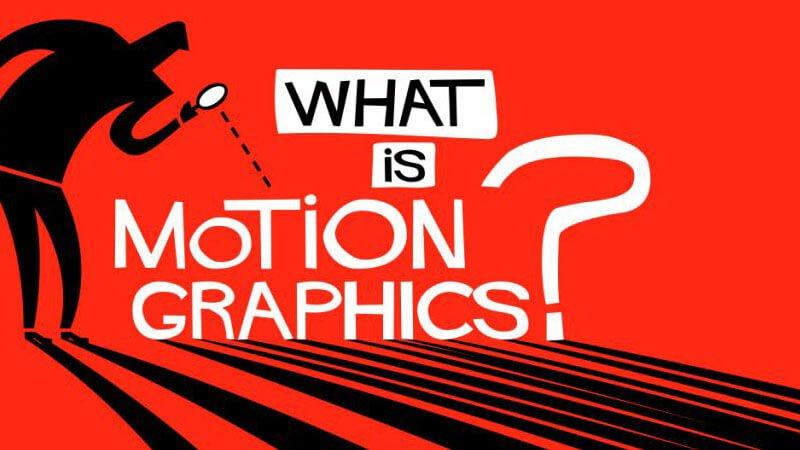 طراح موشن گرافیک کیست؟